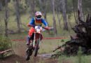 WATCH: HIGHLIGHTS OF AORC ROUND 1 AND 2